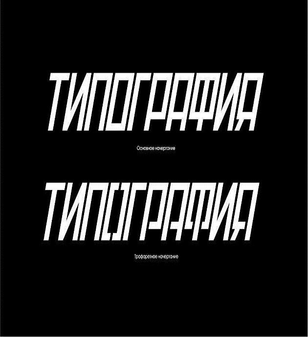 Культурный центр Типография