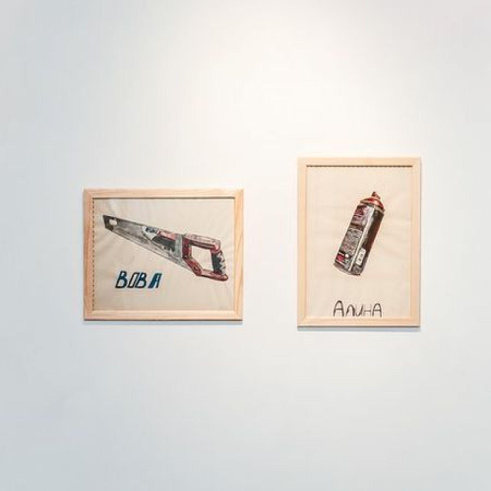 Выставка Группировки ЗИП «Инструменты»