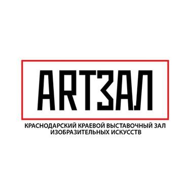 Краснодарский краевой выставочный зал изобразительных искусств