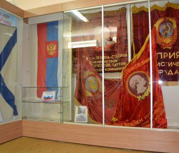 Выставка «И реет стяг моей страны»