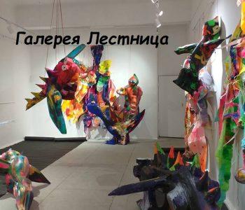 Галерея Лестница