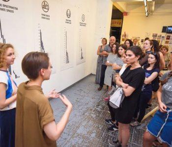 ЦСИ «Типография» стал победителем конкурса президентских грантов